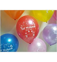 Eid Mubarak Latex Balloons