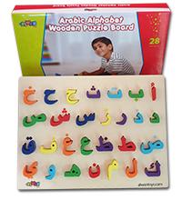 Arabic Alphabet Puzzle Board– 28 pieces 3D