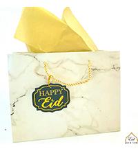 Eid Marble Gift Bag Set